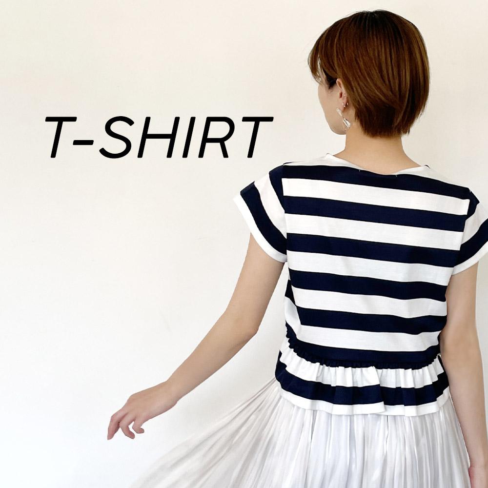 2021年夏のおススメTシャツ