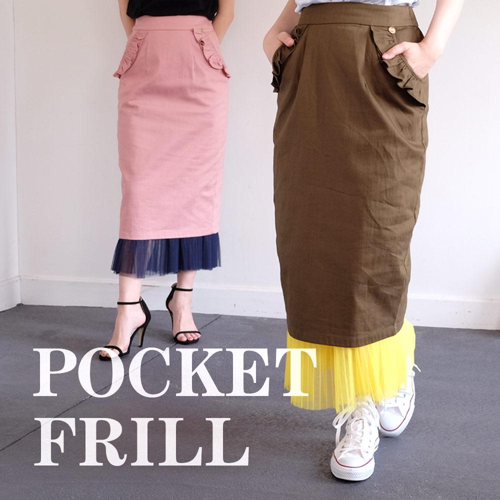 TRECODE人気のポケットフリルスカート