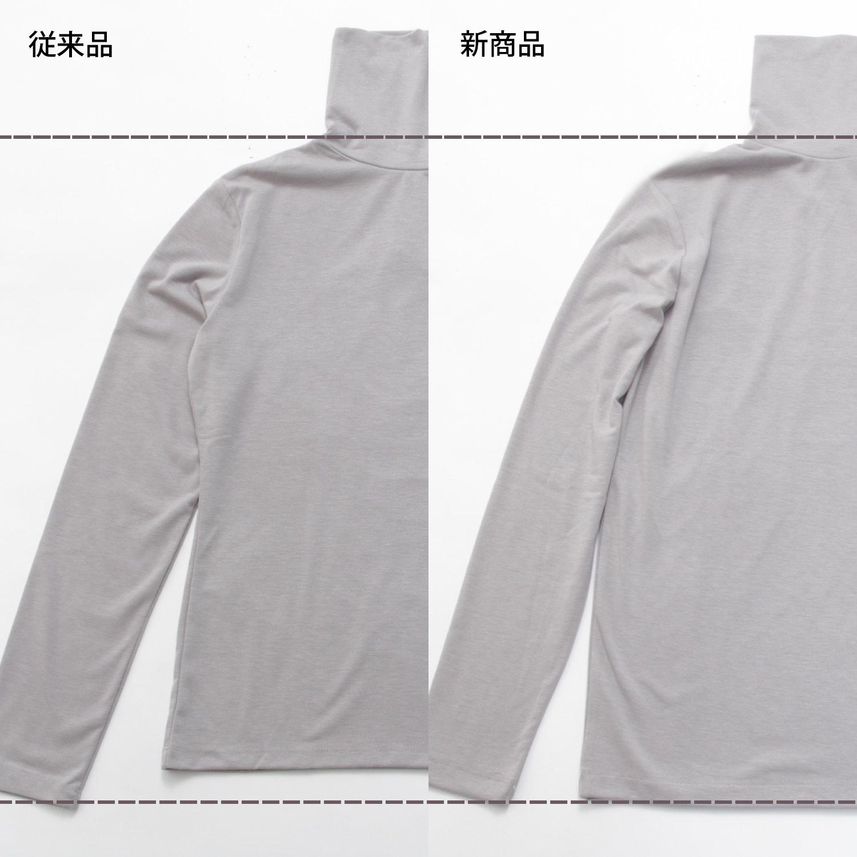 従来品との着丈の長さ比較