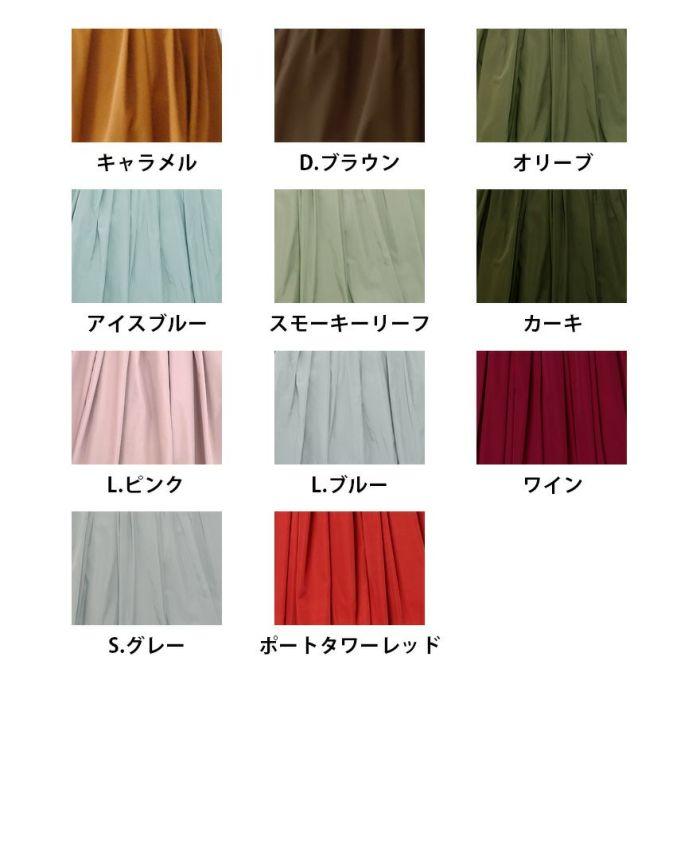 黒の山の手スカートと