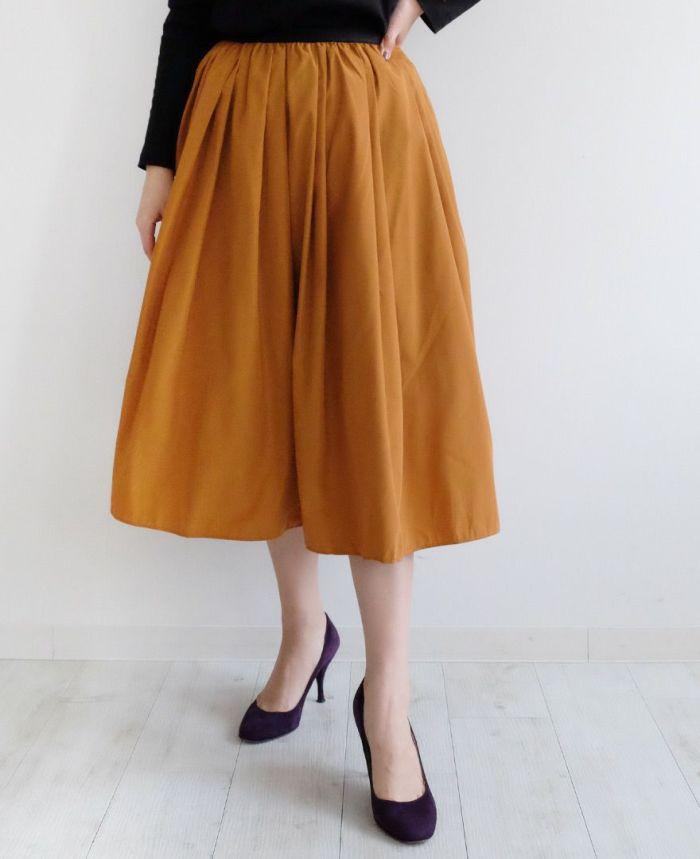 神戸・山の手スカート ミモレ丈