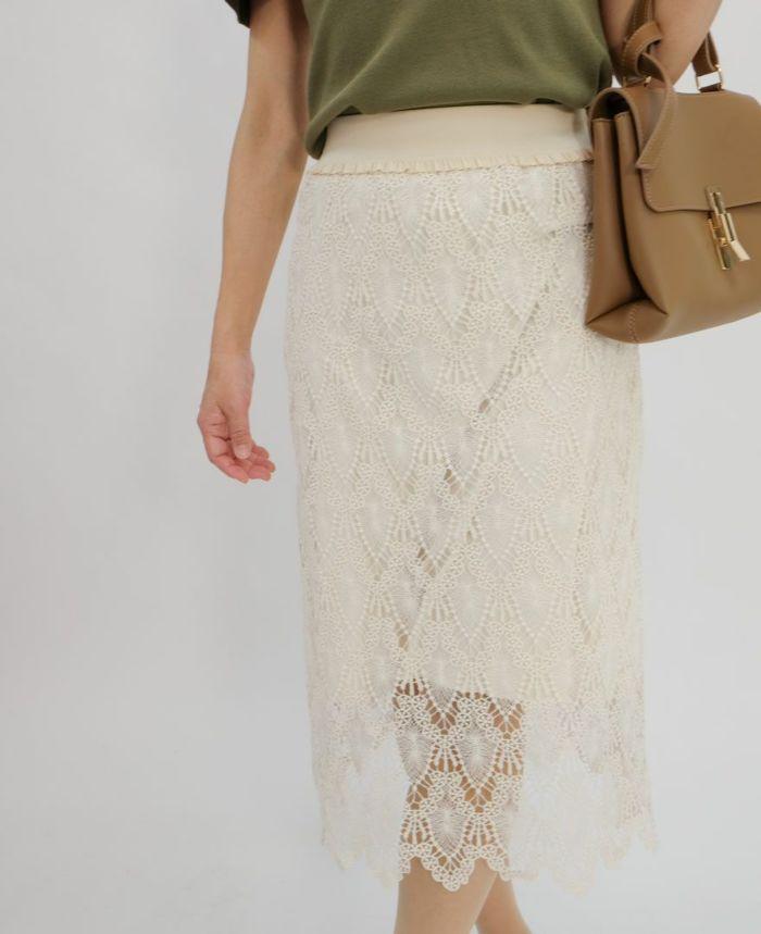 レーシーフェミニンタイトスカート