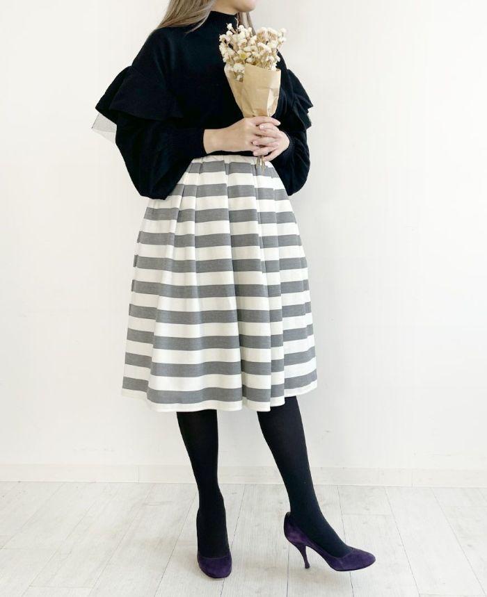 神戸・山の手ボーダースカート ロング丈