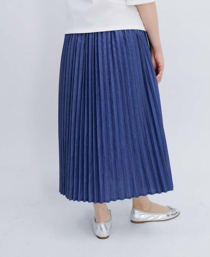 細かいプリーツが綺麗なデニム風スカート