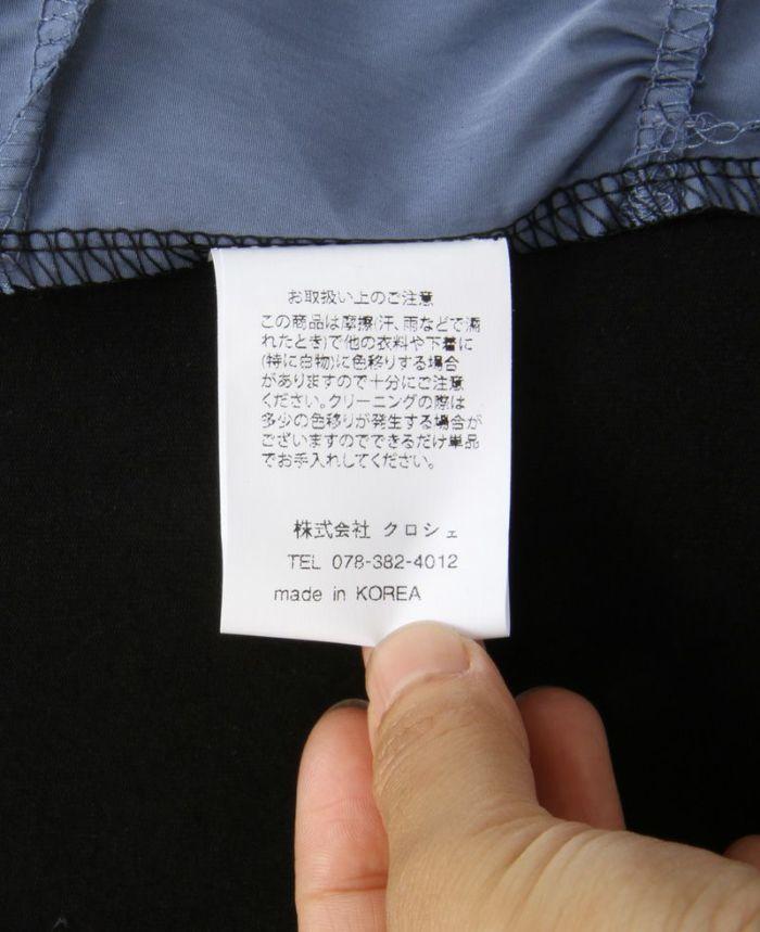 サイド異素材Tシャツワンピ お手入れ表示