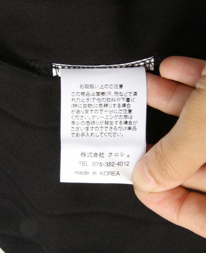 ドッキングギャザーシャツワンピ お手入れ表示