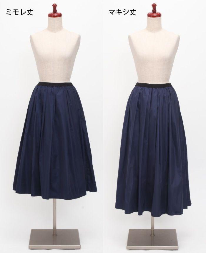 神戸・山の手スカート マキシ丈 長さの違い