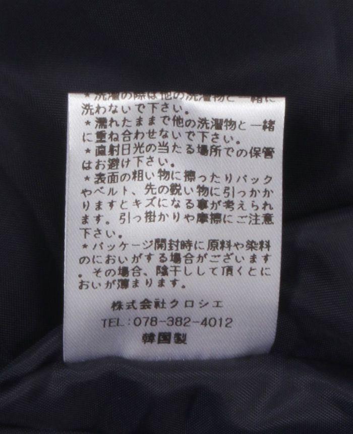 神戸・山の手スカート マキシ丈 お手入れ表示