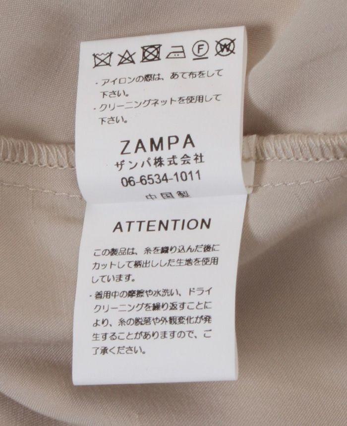 サテンピンタックロングワンピース お手入れ方法 洗濯表記