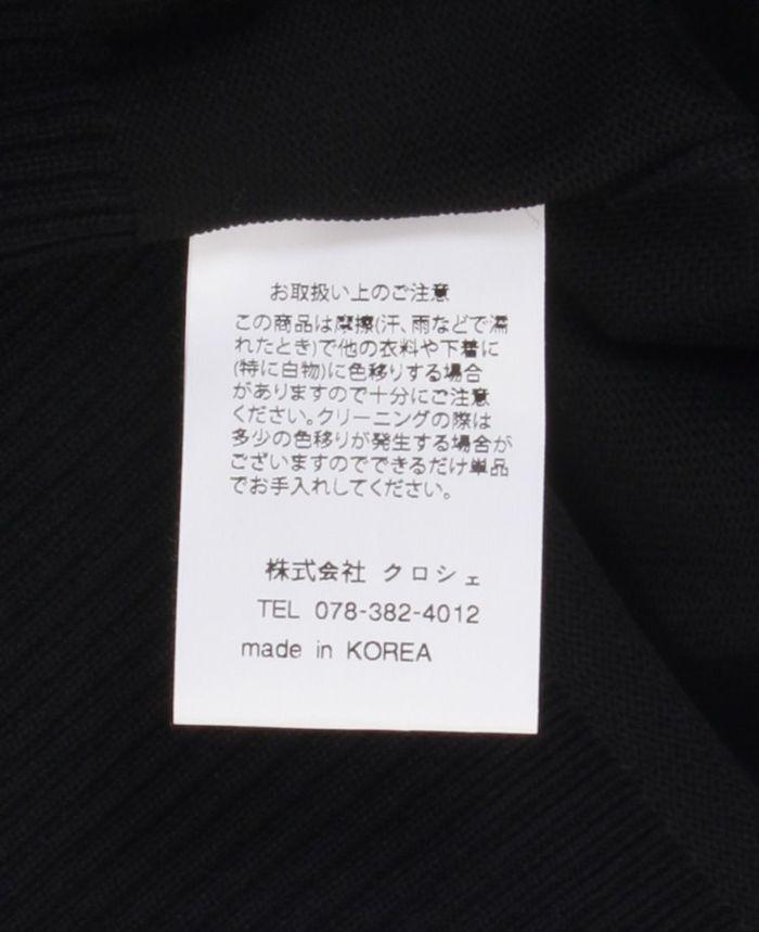 立体リボンカーディガン 洗濯表記