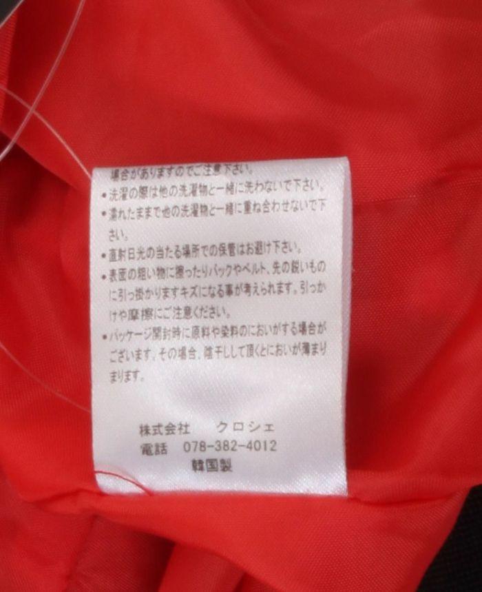 神戸・山の手 だんだんエシカルスカート ミモレ丈 洗濯表記 お家で洗える 自宅で洗える 洗濯楽ちん