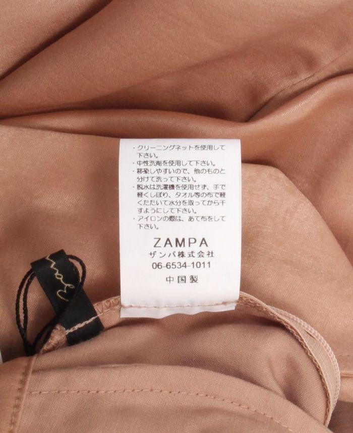 サスペンダー付きサテンワイドパンツ 洗濯表記
