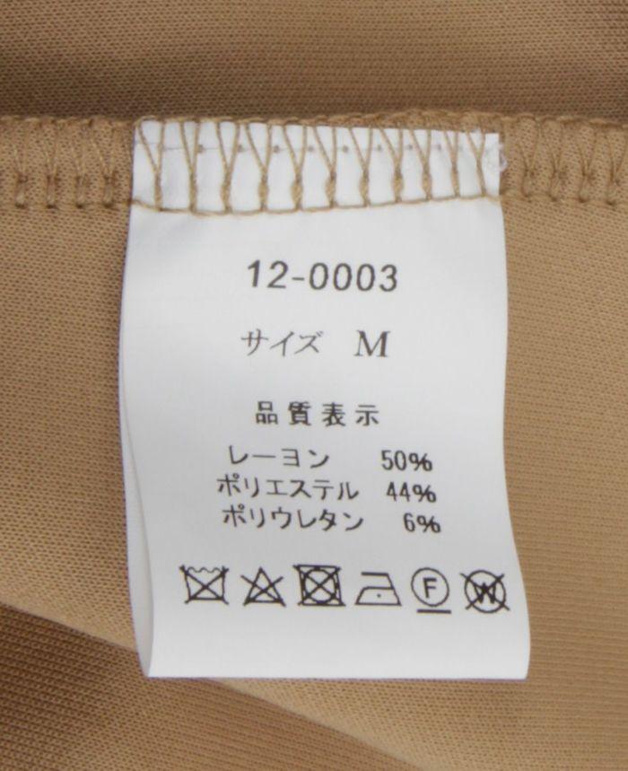 ライトダンボールコート 洗濯表記
