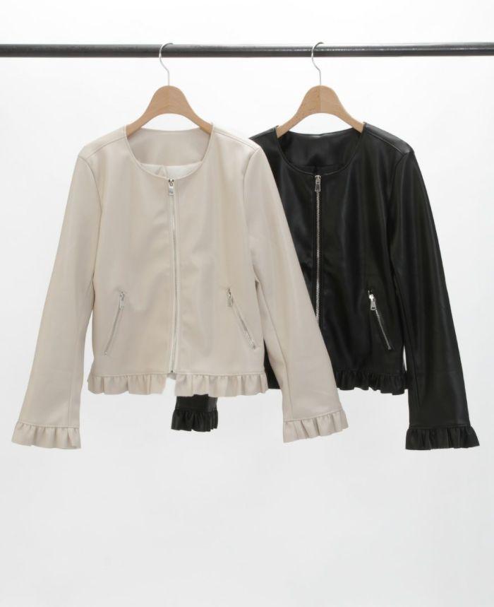 フェイクレザージャケット ベージュ ブラック 裾ふりる 可愛いデザイン