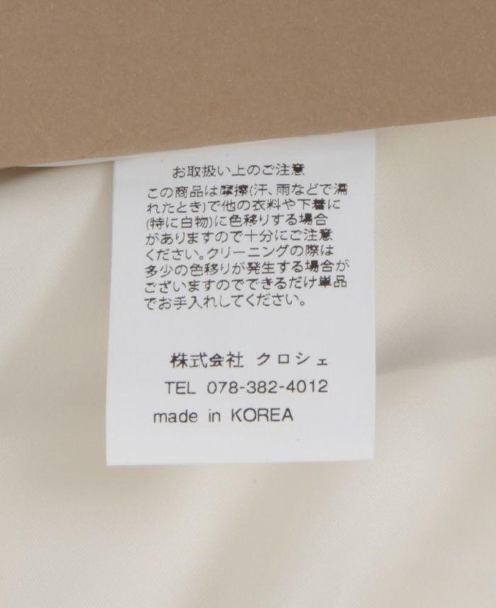 フェイクレザージャケット 洗濯表記