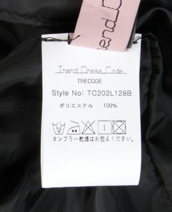 花柄ジャガードフレアスカート 洗濯表記