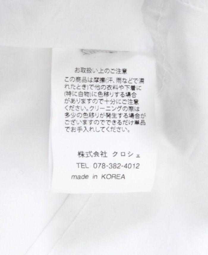 デザイン袖スキッパーブラウス 洗濯表記 洗える
