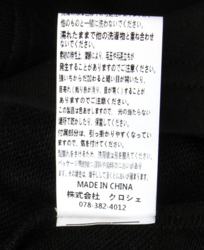 フリルロングワンピ 洗濯表記