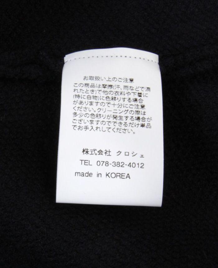 レタードロングカーディガン 洗濯表記