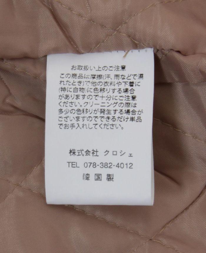 ウエストフリルコート 洗濯表記