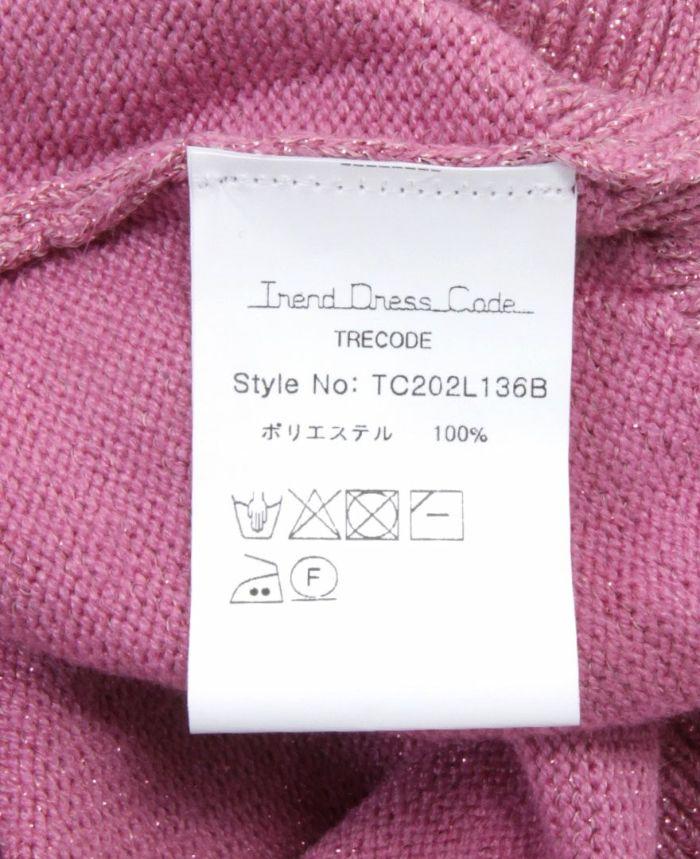 肩フリル刺繍ニット 虎ニット 洗濯表記