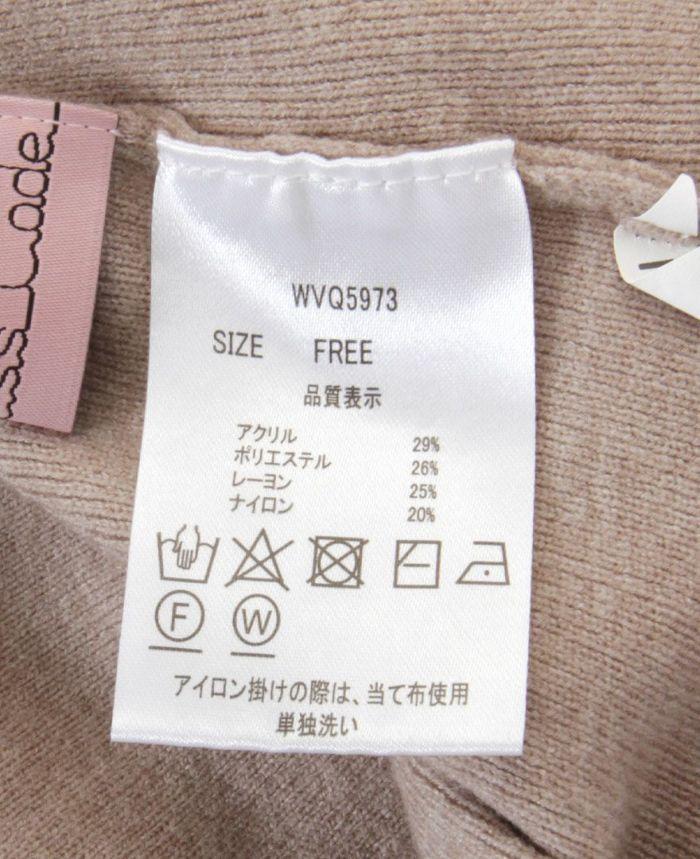 もちもちVネックニット 静電気防止 帯電防止 パチパチしにくい  洗濯 お家で洗える