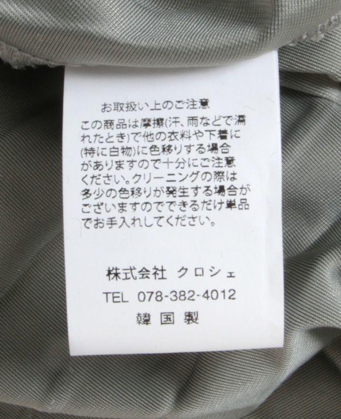ベロアプリーツスカート 洗濯表記