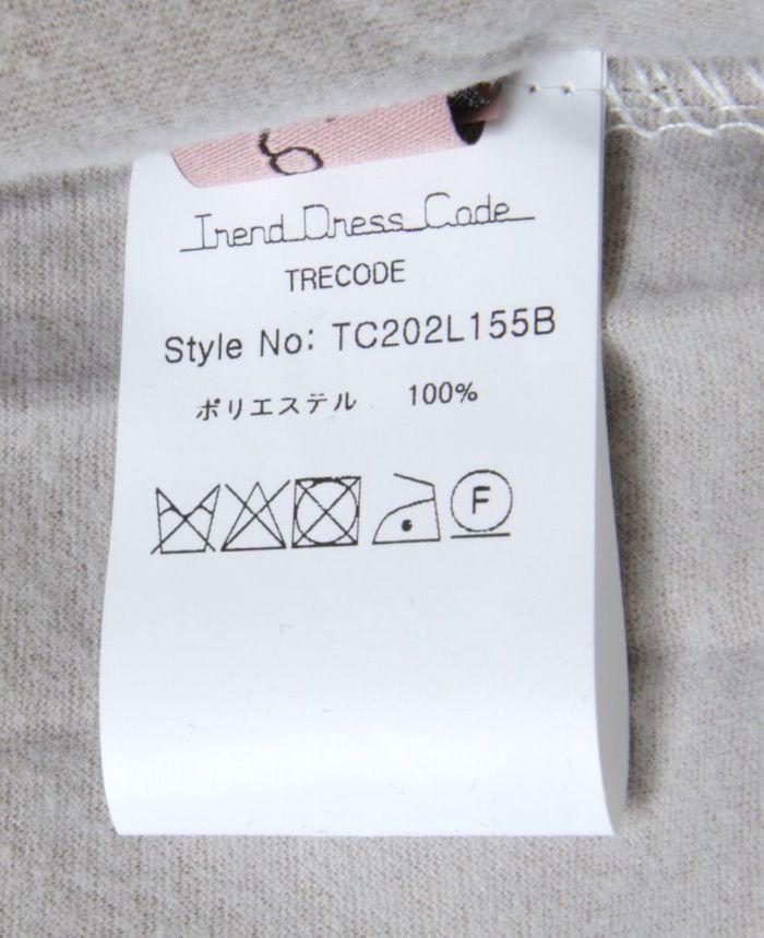 レザープリーツスカート 洗濯表記