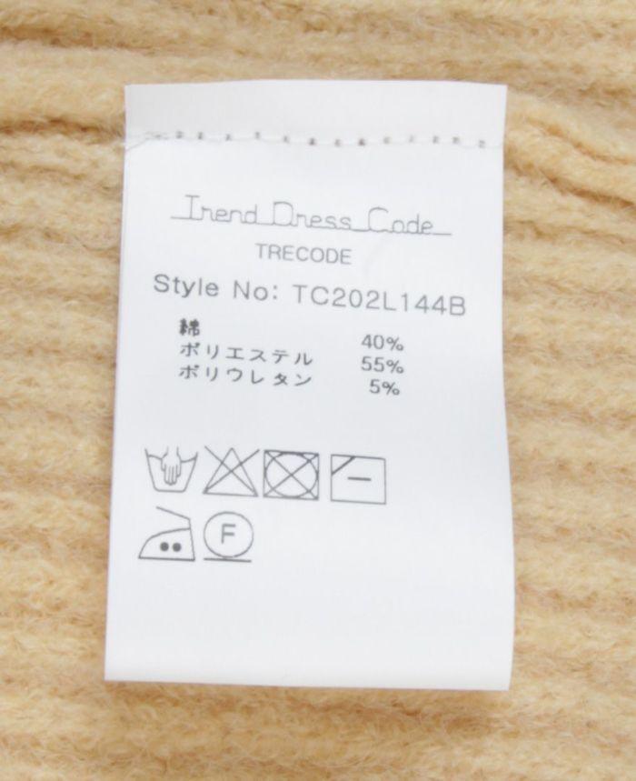 サイドボタンハイネックニット 洗濯表記