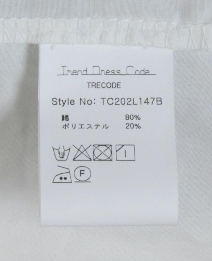 フリルデザイントップス 洗濯表記