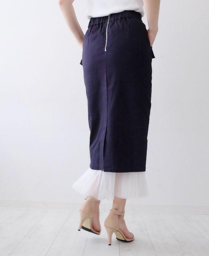 神戸・山の手ポケットフリルスカート カーキのフリルポケットタイトスカート