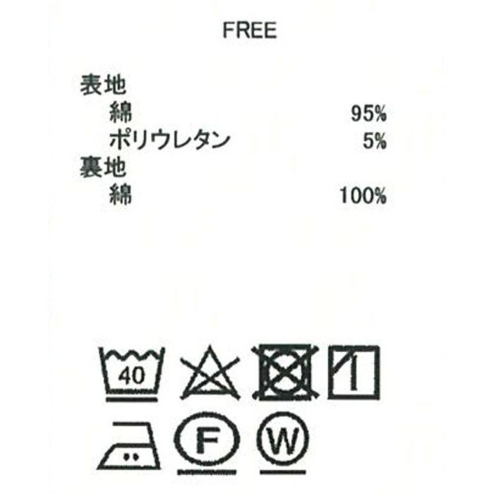 洗濯表記 お家で洗える