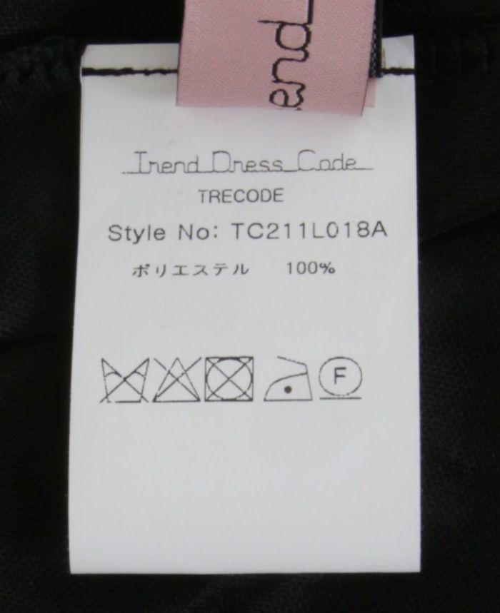 メタルプリーツロングスカートお手入れ表示