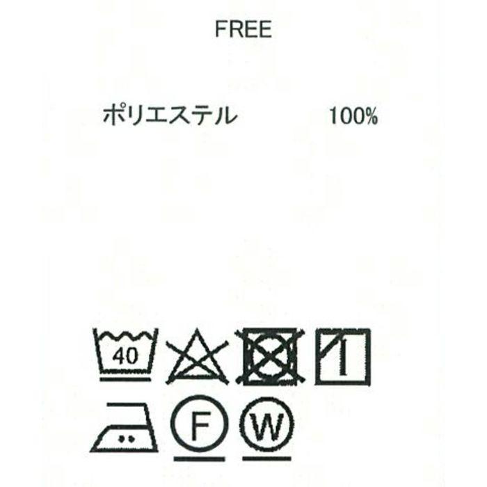 キャミサロペット洗濯表記