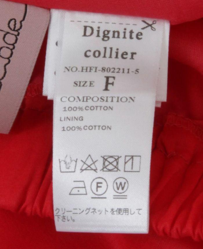 サマースカートのお洗濯表示