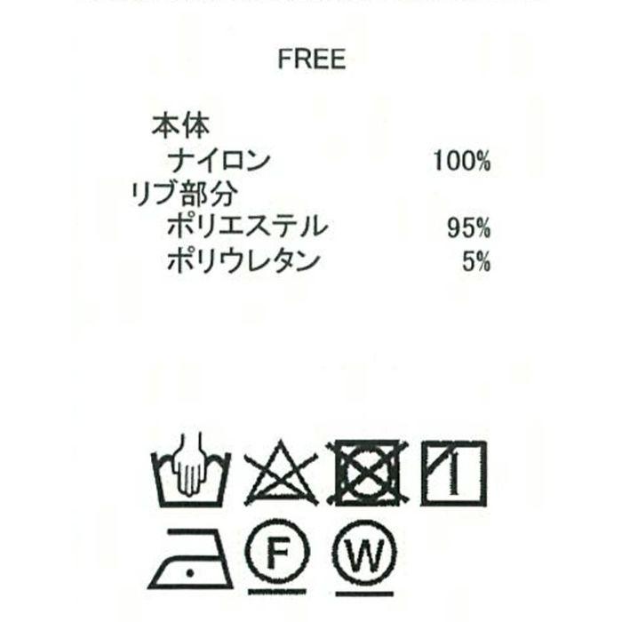 タフタブルゾンの洗濯表記