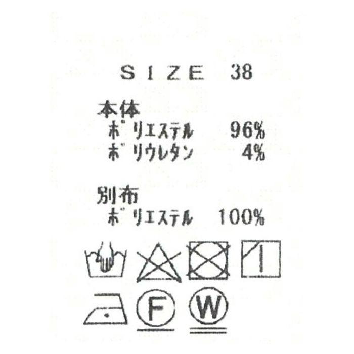 リブカットパンツ洗濯表記