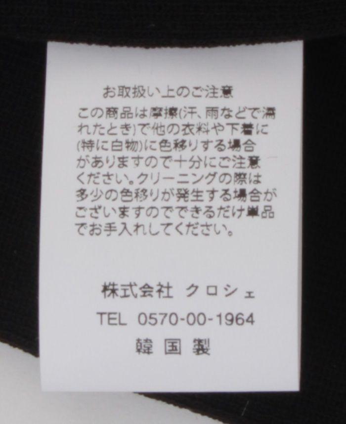パールボタンカーディガンのお洗濯表示