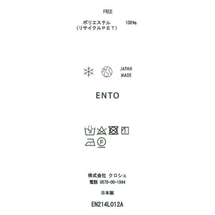 2021年秋冬ENTO(エント)ジョーゼットプルオーバー洗濯表記